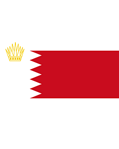 Flag: Royal standard of Bahrain