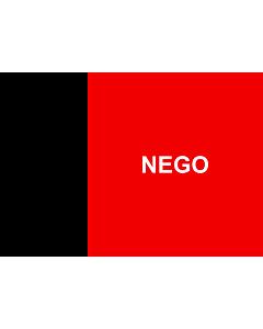 Flag: Paraíba