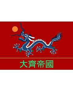 Flag: Qi Empire in the future