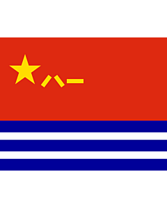 Flag: Naval Ensign of the People s Republic of China