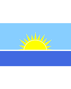 Flag: Riohacha | Riohacha, Colombia