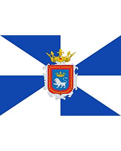 Flag: Pamplona  antigua 3 | Ciudad de Pamplona  Navarra-España  hasta 1923