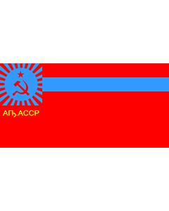 Flag: Abkhazian ASSR 1978