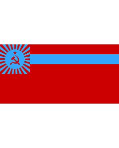 Flag: File of Georgian Soviet Socialist Republic