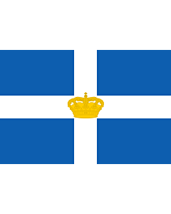 Flag: Kingdom of Greece