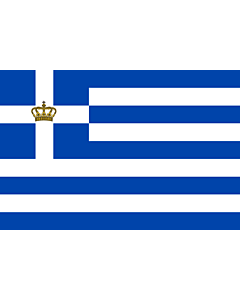 Flag: Naval Ensign of the Kingdom of Greece