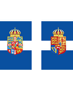 Flag: The Personal flag of Queen consort Frederica of Greece