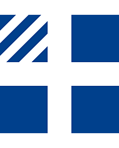Flag: Naval rank flag of the Prime Minister of Greece