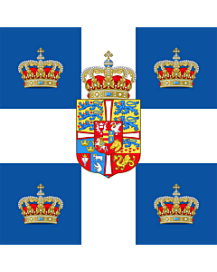 Flag: Royal Standard of the Kingdom of Greece  1936-1967 | Royal Standard of the Kingdom of Greece