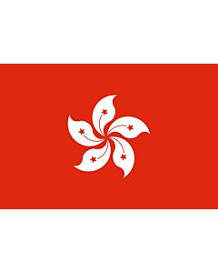Flag: Hong Kong