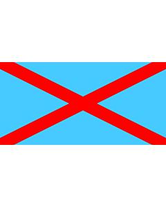 Flag: Irish Blueshirts