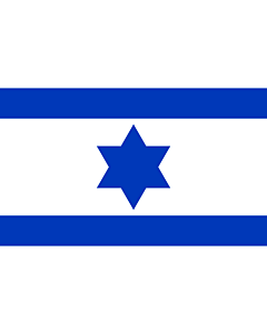 Flag: Variant of the Flag of Israel used in 1948 before the modern flag was adopted