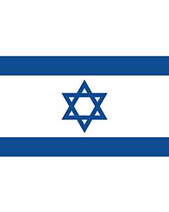 Flag: Israel  Yale Blue | Israeli flag with the yale blue shade of blue