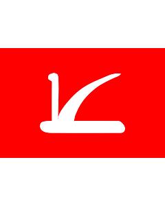 Flag: JKNC | Jammu and Kashmir National Conference