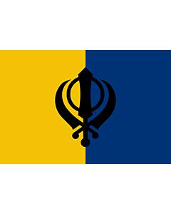 Flag: Of-Khalistan