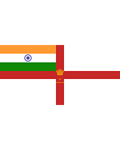 Flag: Naval Ensign of India