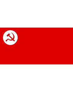 Flag: RSP