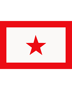Flag: UNLF   L UNLF de Manipur