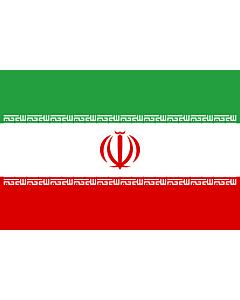 Flag: Iran