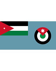 Flag: Royal Jordan Air Force Ensign