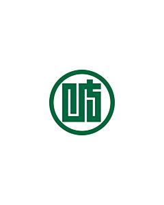 Flag: Gifu Prefecture