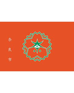Flag: Nara Prefecture