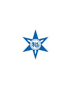 Flag: Wakayama Prefecture