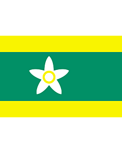 Flag: Ehime Prefecture