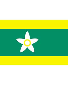 Flag: Ehime Prefecture