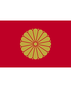 Flag: Imperial Standard of the Emperor of Japan