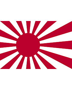 Flag: Naval Ensign of Japan