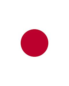 Flag: Japan