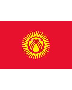 Flag: Kyrgyzstan