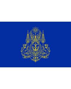 Flag: Royal Standard of the King of Cambodia