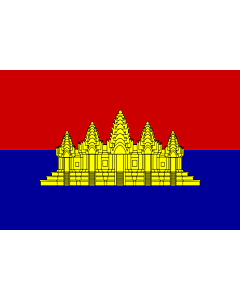 Flag: State of Cambodia  1989-1993