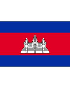Flag: Cambodia