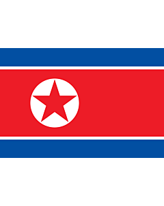 Flag: Korea (Democratic People's Republic) (North Korea)