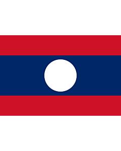 Flag: Lao People's Democratic Republic