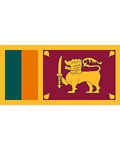 Flag: Sri Lanka