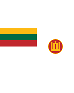 Flag: Lithuanian Minister of Defence s