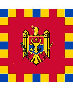 Flag: President of the Parliament of Moldova | Stindardul Preşedintelui Parlamentului Republicii Moldova