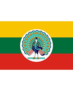 Flag: State of Burma  1943-1945
