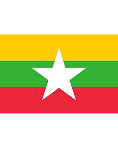 Flag: Myanmar (Burma)