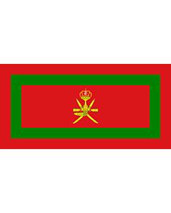 Flag: Royal Standard of Oman