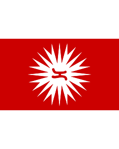 Flag: Magdiwang Katipunan faction of Cavite