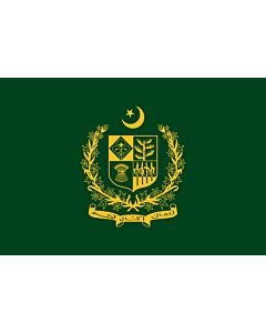 Flag: Prime Minister of Pakistan