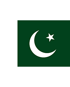 Flag: Pakistan