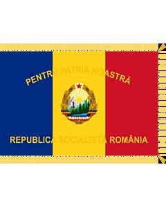 Flag: Patriotic Guards of Romania  1977-1989, obverse