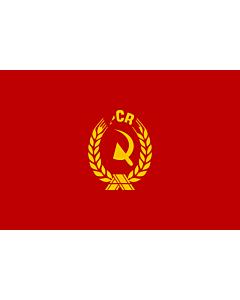 Flag: Communist Party of Romania