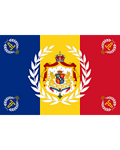 Flag: Romanian Army Flag - 1914 used model | Romanian Army